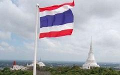 Представительства в Таиланде